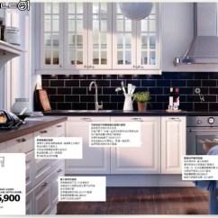 Kitchen Island Table Ikea Deep Sink 把ikea的廚房搬回家 空間設計與裝潢 居家討論區 Mobile01 廚房風格 我個人偏好 鄉村風 圖片這種感覺