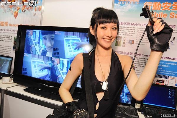 [採訪]臺中威達今開通老客戶月租300元享WiMAX吃到飽 - Mobile01