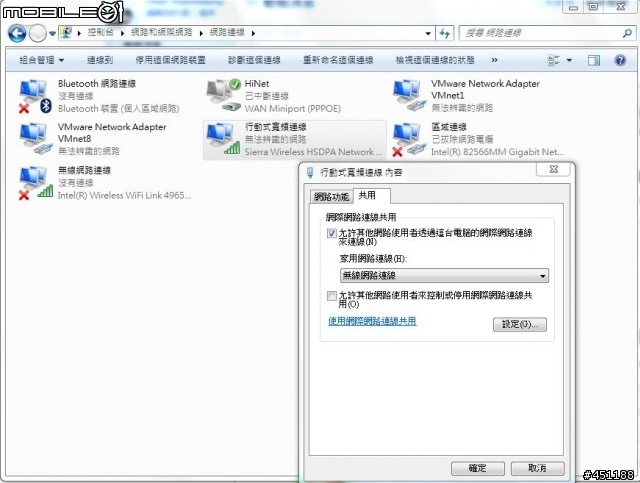X200 Win7 使用3G USB上網後, 如何用WiFi當基地臺, 分享給朋友 - Mobile01