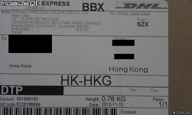 香港 iPad mini 寄回臺灣 [ 補上開箱及訂購心得] - iPad - 蘋果討論區 - Mobile01