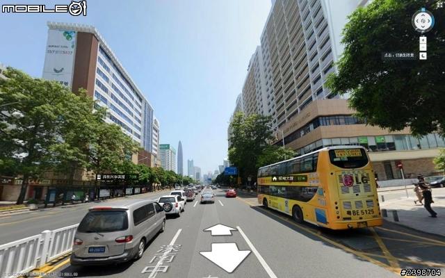 大陸騰訊soso地圖開啟了大陸城市的街景地圖。 - Mobile01