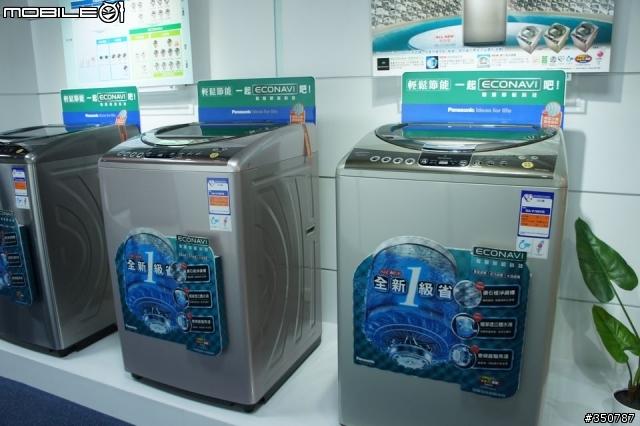 「推薦Panasonic 洗衣機分享會活動」- NA-V168VBS 智慧節能科技 完美節能1級省 - Mobile01