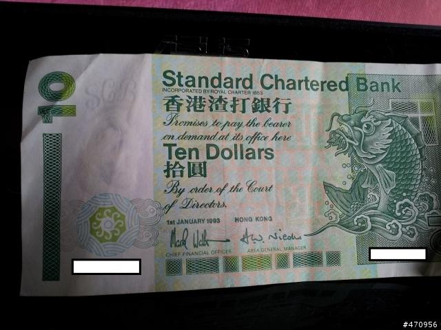 請問這港幣還能用嗎 - Mobile01