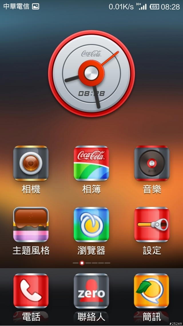 小米主題風格--Cocacola - Mobile01