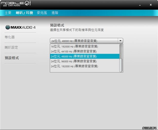 DELL Vostro 5460 Ultrabook 特殊風格的商務行動筆電 - Mobile01
