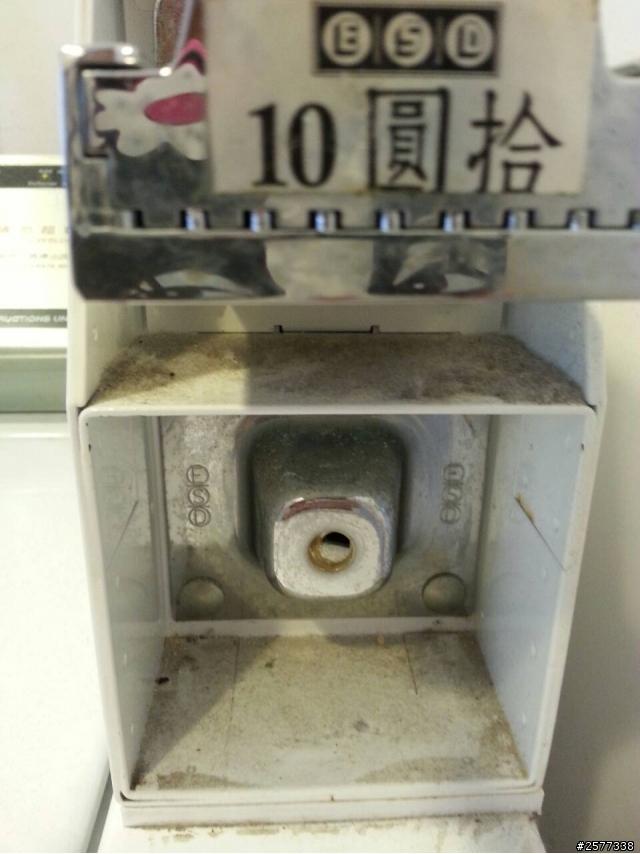惠而浦投幣式烘衣機的鑰匙不見了...... - Mobile01