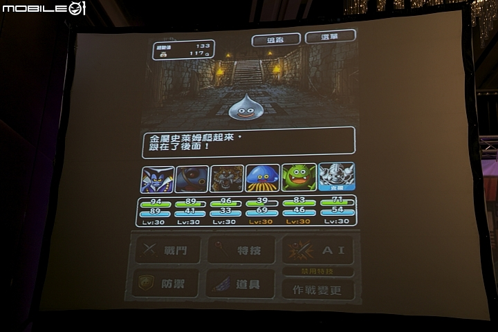 【採訪】系列生父堀井雄二現身《勇者鬥惡龍 怪物仙境》史萊姆見面會 中文版二月推出 - Mobile01