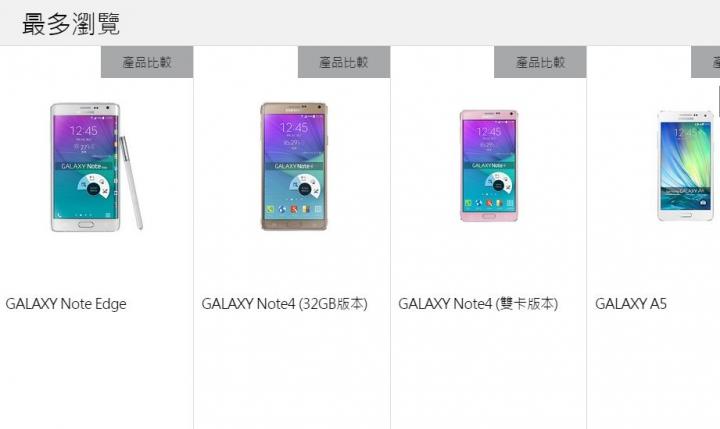 三星在臺灣都沒有雙卡可使用4G的手機嗎? - Mobile01