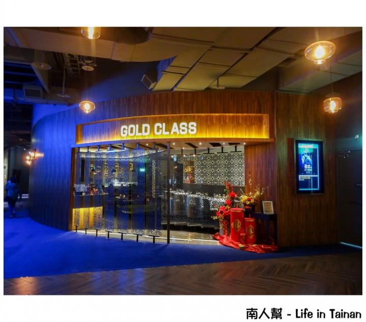 臺南市 - 【臺南市東區-電影】臺南南紡夢時代威秀影城 #Gold Class頂級影廳# - 旅遊美食討論區 - Mobile01