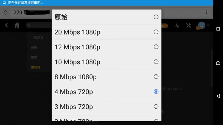 Android 有沒有字幕支援度好 又支援網路播放 的影片播放器呢? - Mobile01