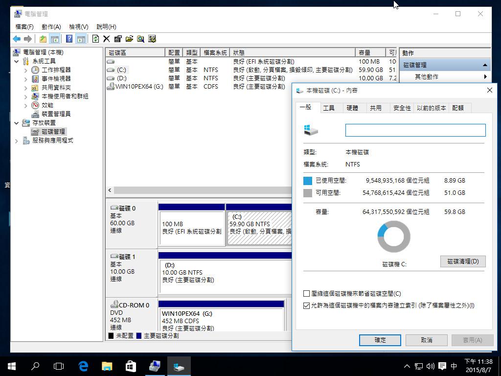 【教學帖】如何在SSD固態硬碟安裝Windows 10卻只佔用5GB空間? (第11頁) - Mobile01