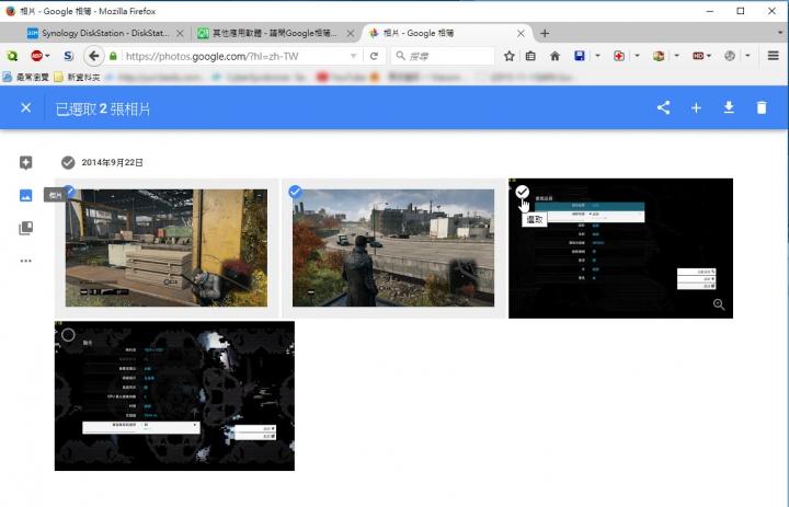 請問Google相簿電腦版要如何點選多張相片? - Mobile01