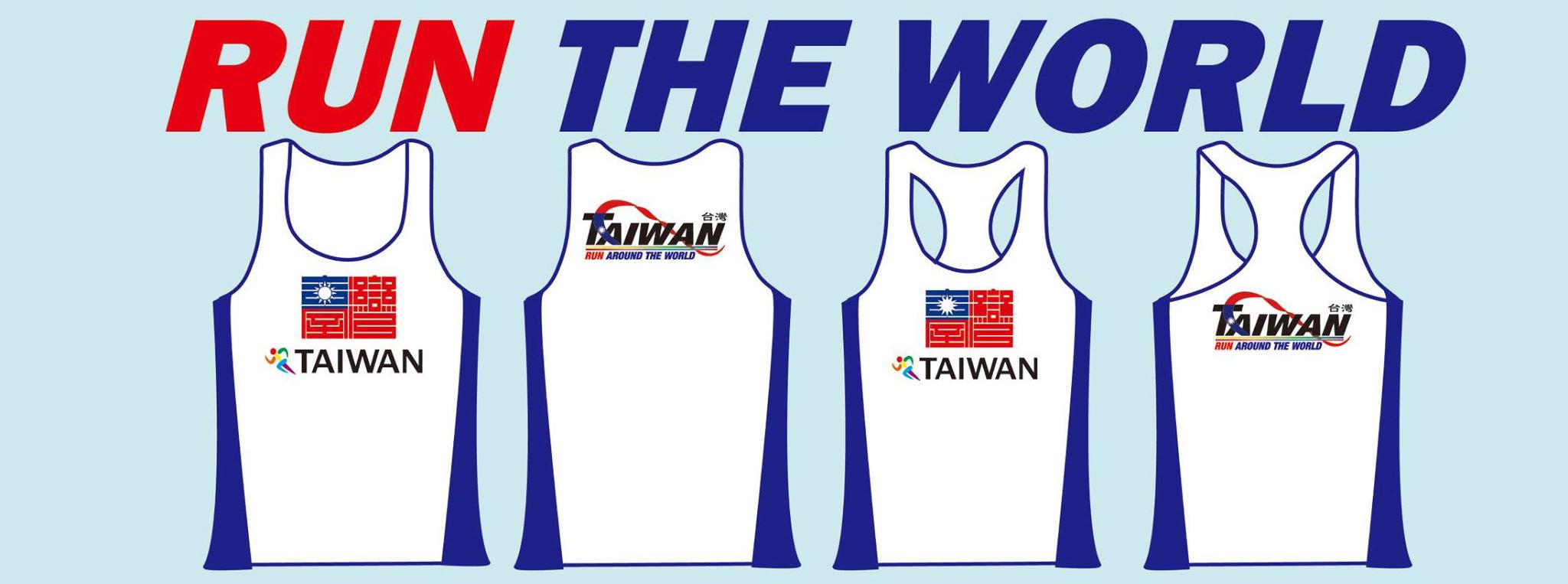 海外馬拉松國旗衣 - Mobile01