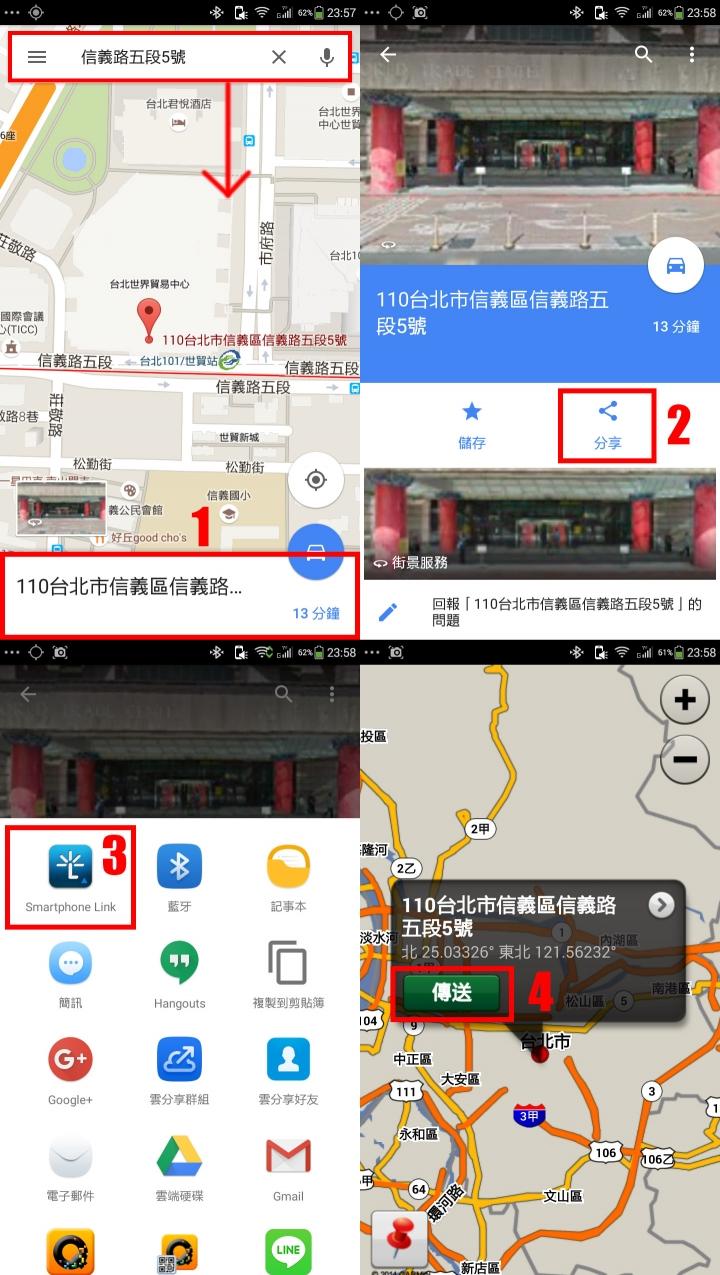 GARMIN - 請問能用google地圖來搜尋嗎 - GPS討論區 - Mobile01