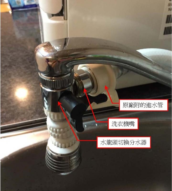 十分鐘安裝Panasonic桌上型洗碗機NP-TM8 - Mobile01