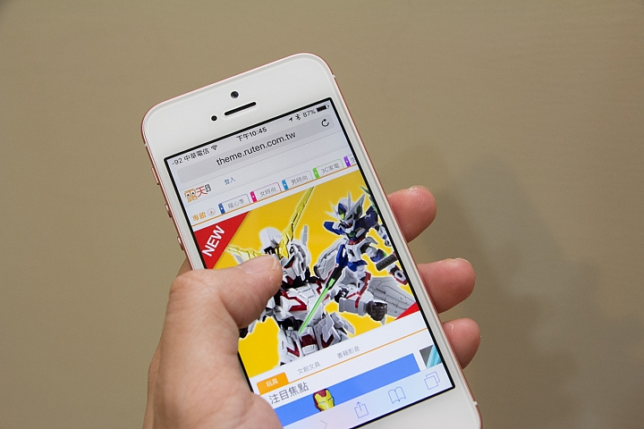 iPhone - iPhone SE試用 對的時間推出對的手機 - 蘋果討論區 - Mobile01