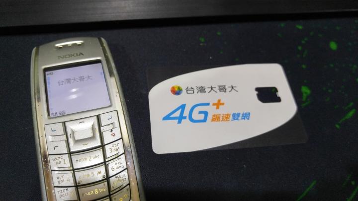 更新~~Nokia 3310支援ibon mobile嗎 - Mobile01
