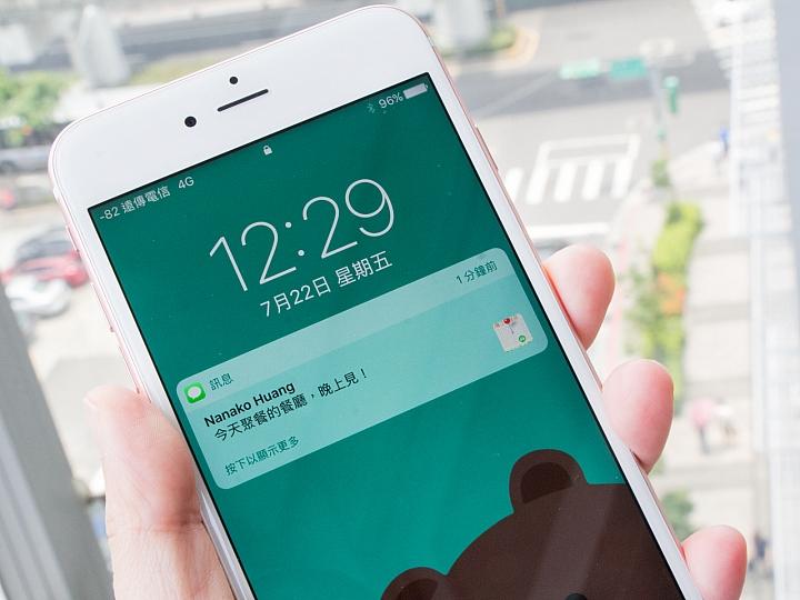 [iOS 10] 更新的鎖定螢幕很方便 但會有隱私問題嗎? - Mobile01