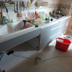Kitchen Sink Grates Islands Designs 廚房的排水管堵塞 已解決囉 感謝 居家綜合 居家討論區 Mobile01 另外 看起來廚房的排水 和陽台是獨立的 沒錯吧 我可以洗衣服嗎 我現在還能怎麼處理我家的堵塞呢