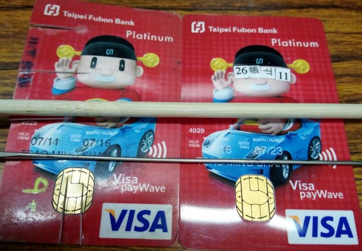 悠遊聯名信用卡問題 (第3頁) - Mobile01