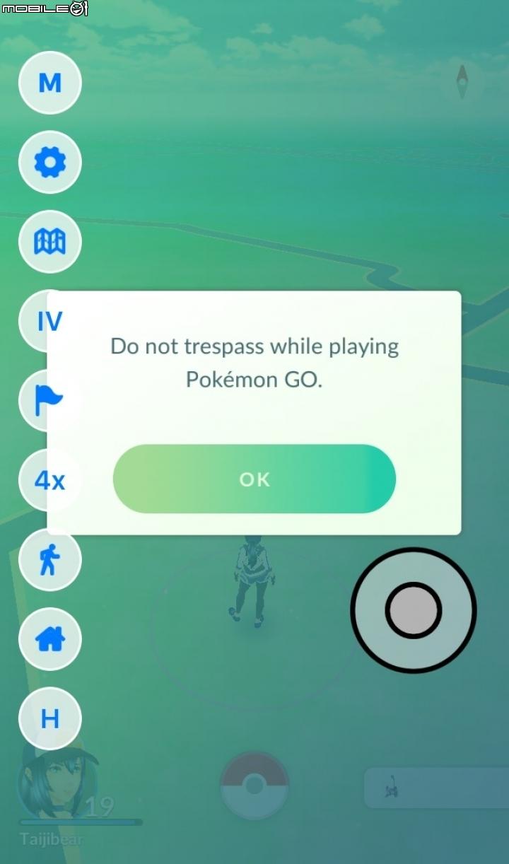 寶可夢虛擬遙桿iOS - iOS遊戲 - 遊戲討論區 - Mobile01