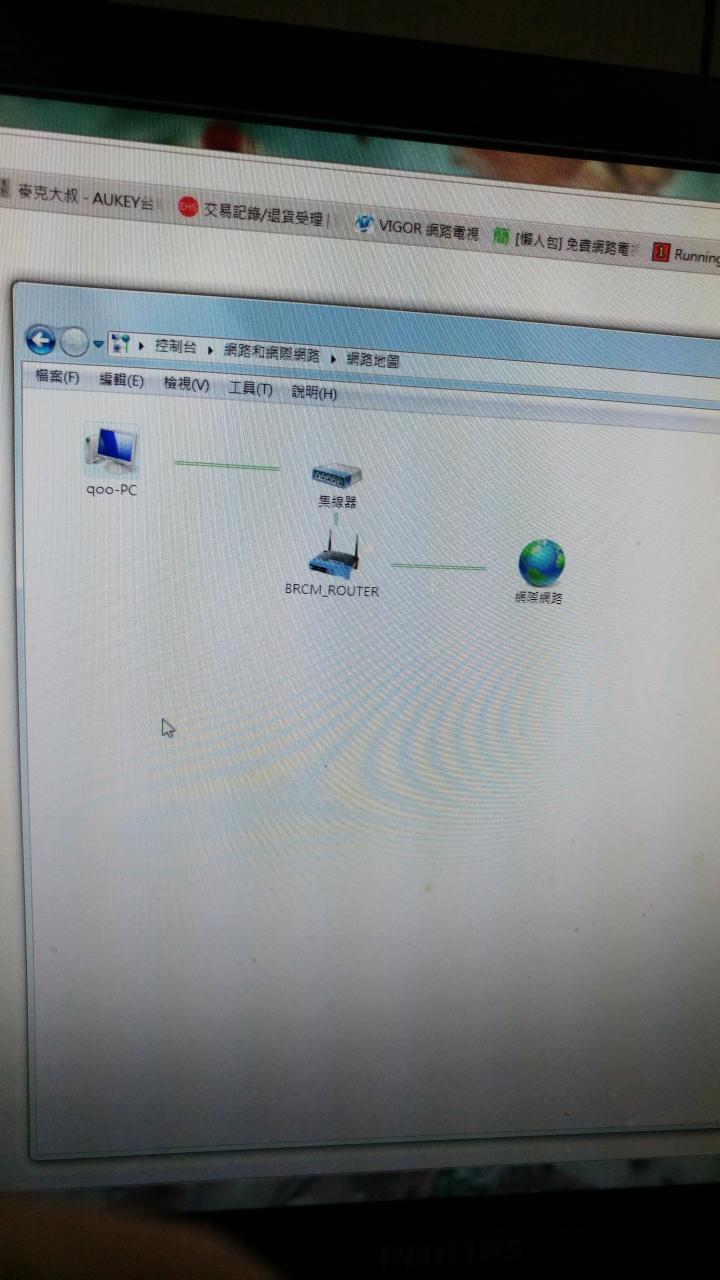 電腦與手機如何同一網域。。。。 - Mobile01