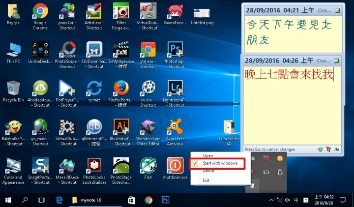 尋求 桌面便利貼 (win10更新版後能用的) - 文書處理 - 電腦討論區 - Mobile01