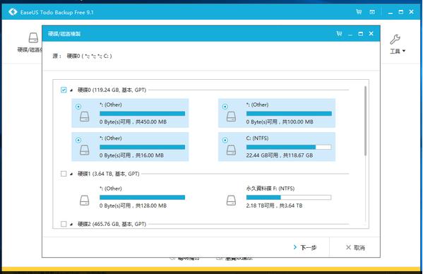 SSD系統轉移問題 - Mobile01