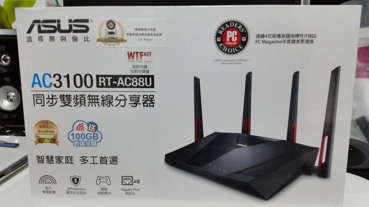 ASUS RT-AC88U 開箱 - 基地臺與分享器 - 電腦討論區 - Mobile01
