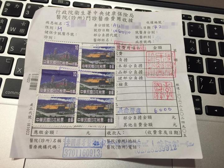臺北市做一顆牙套價錢多萬元起跳嗎 - Mobile01