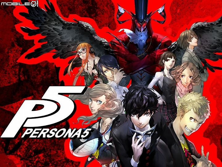 《女神異聞錄5》中文版推出 日式RPG的極致到達點 - Mobile01