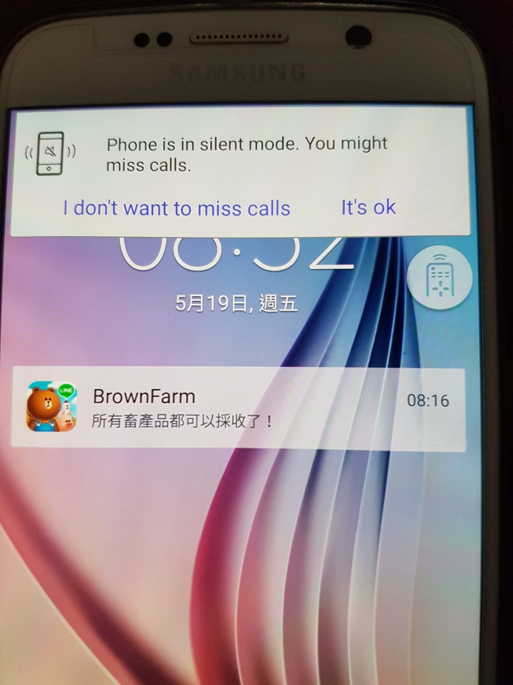 S6出現這個訊息如何移除? - Mobile01