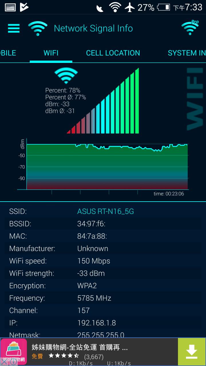 HTC U11 開箱WiFi訊號測試 - Mobile01