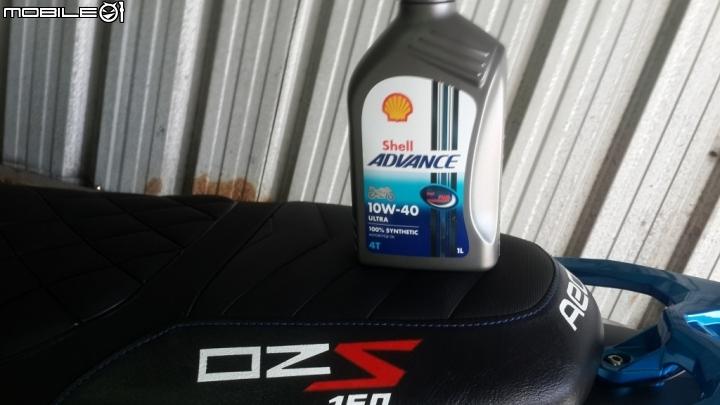 [更新][生活] AEON OZS 150 1000KM & 自行保養 & 油耗表現 - Mobile01