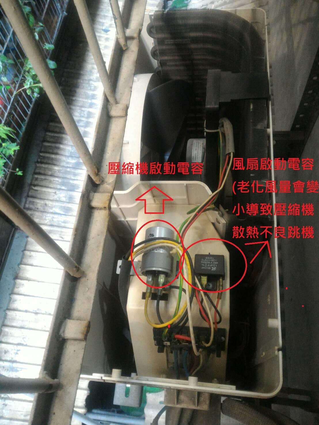 日立冷氣維修找原廠還是民間比較好? - Mobile01