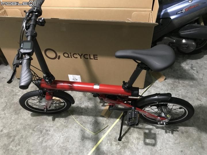 騎記電助力自行車 7-11紅 到... - Mobile01