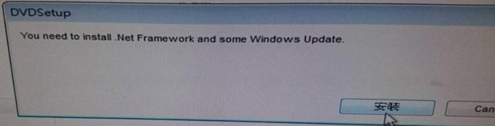安裝WIN7作業系統後。無法安裝主機板驅動程式 - Mobile01