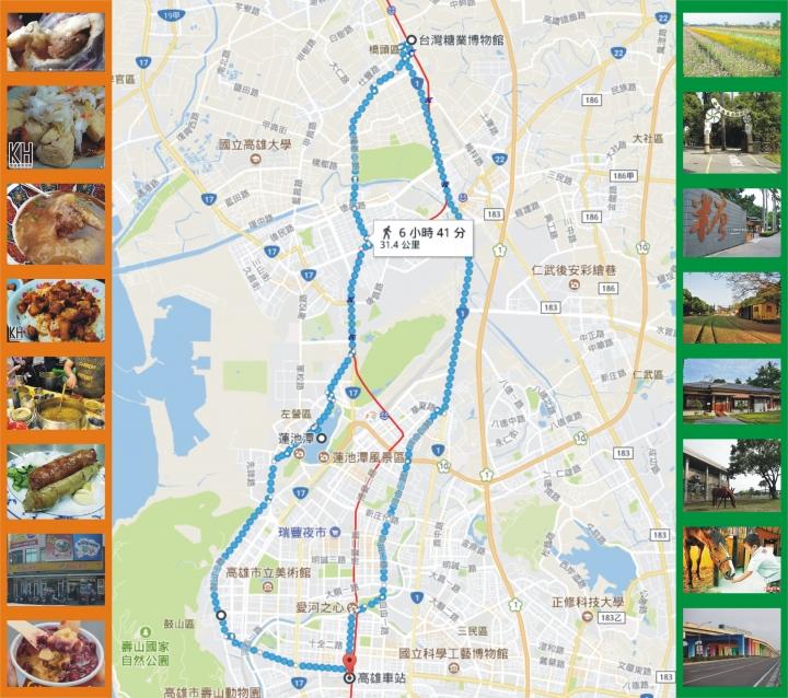 高雄自行車路線(期待有心人一起補足地圖攻略) - Mobile01