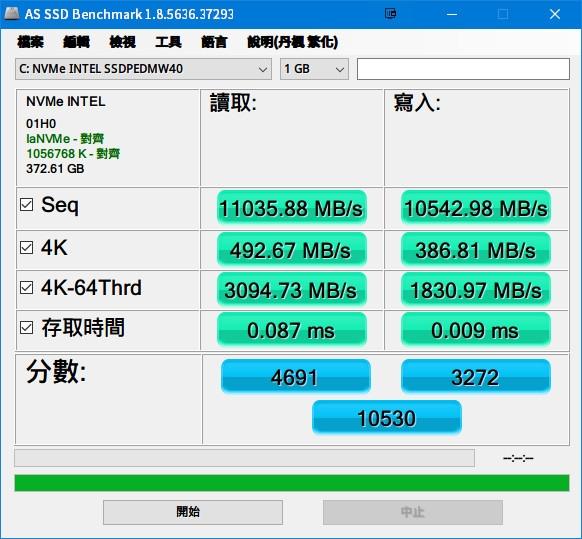 怪事!我的SSD跑分從飛機變成火箭 - Mobile01