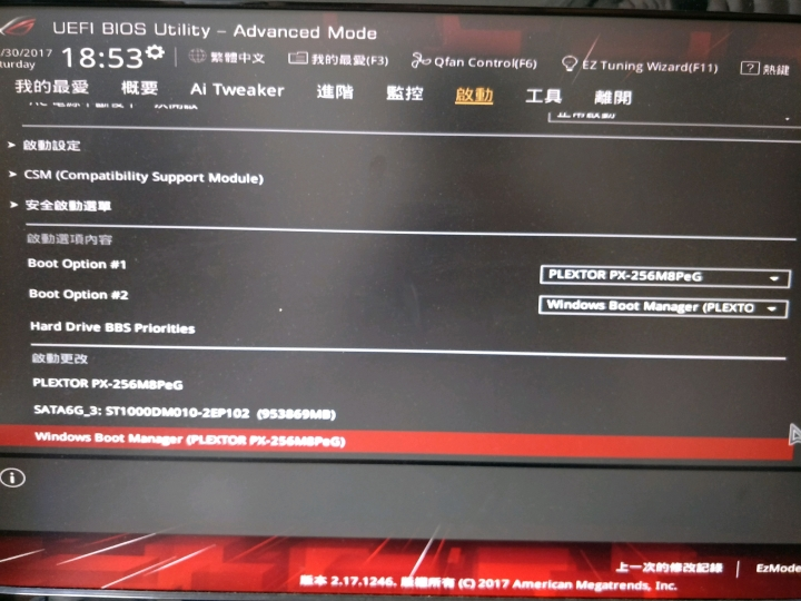 新電腦讀不到hdd - Mobile01