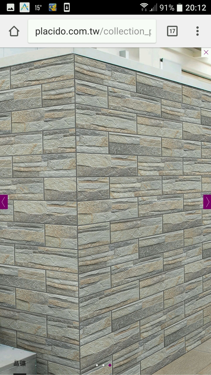 外牆磁磚搓目後變髒髒沙沙的 - Mobile01