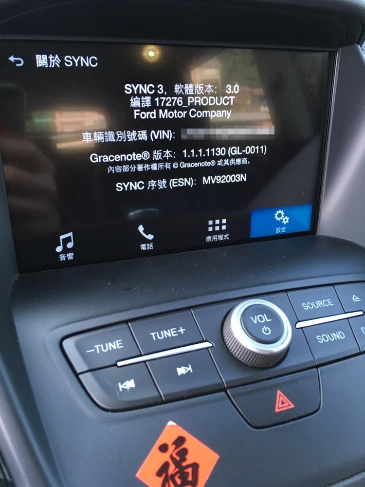 教你更新 SYNC 3 3.0 (第4頁) - Mobile01