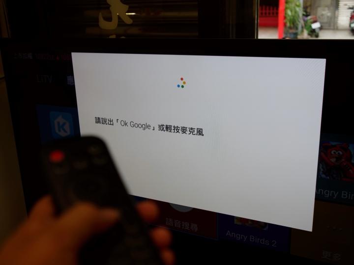 【電視盒與 Android TV 的好夥伴】 Rii MX6 Android 電視盒智慧遙控 開箱評測 - Mobile01