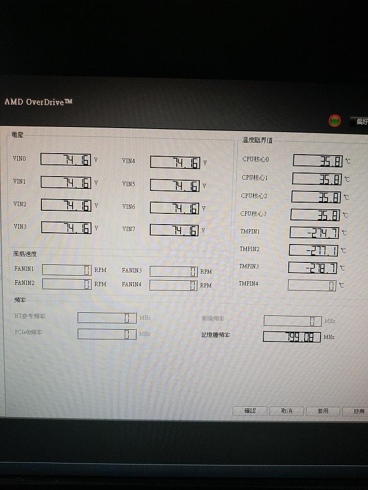 A8-7600網頁遊戲多開卡頓~升級CPU的選擇? - 中央處理器 - 電腦討論區 - Mobile01