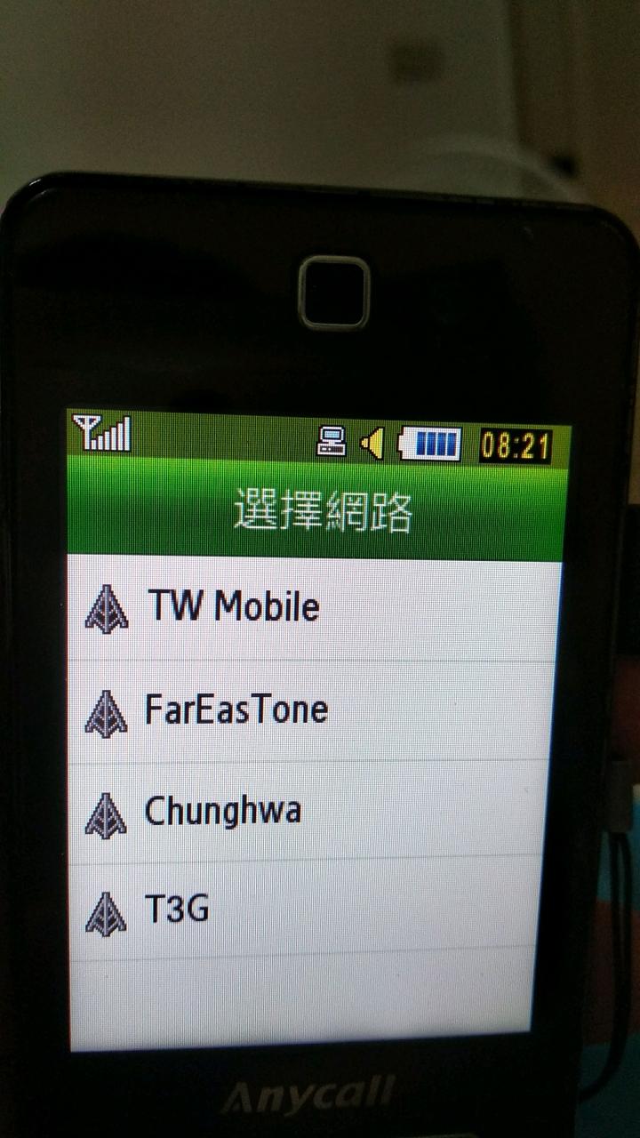 請問為何中華NFC SIM卡無法用在老舊手機上 - Mobile01