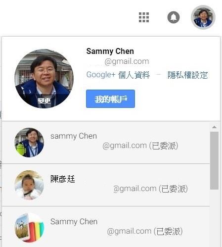 新版Gmail介面的通訊錄功能消失了 - Mobile01
