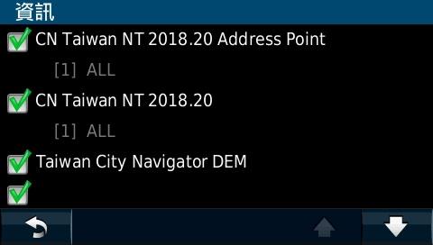 nuvi 1480 及 GARMIN手機版 第一次嘗試自力救濟 - Mobile01