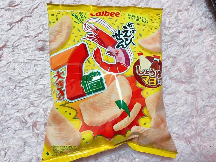『日本話題食物』7-11便利商店7月11日限定開賣7種零食大開箱! - 悅遊日本 - Mobile01