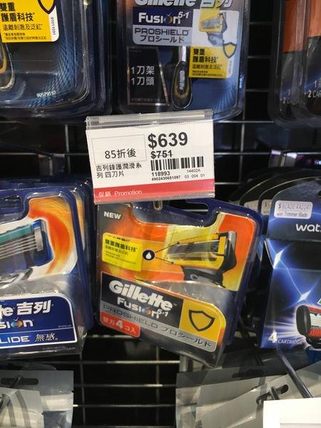 想請問購買Merkur刮鬍刀的優缺點 - Mobile01