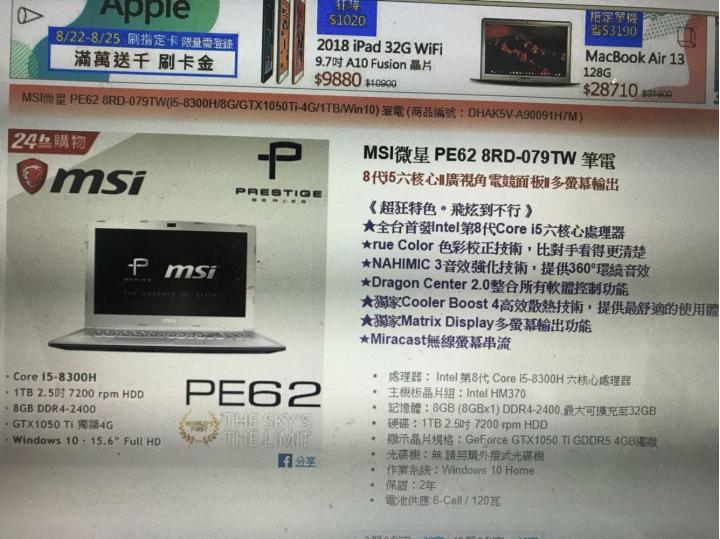 20k-25k組電腦 - Mobile01